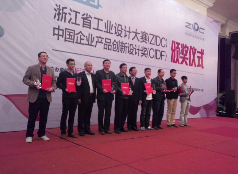 喜讯:乐恒动力喜获浙江省工业设计大赛银奖
